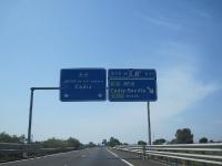 Auf dem Weg vom Flughafen nach Jerez Stadtmitte