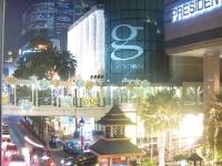 Nachaufnahme Bangkok City Stadtmitte