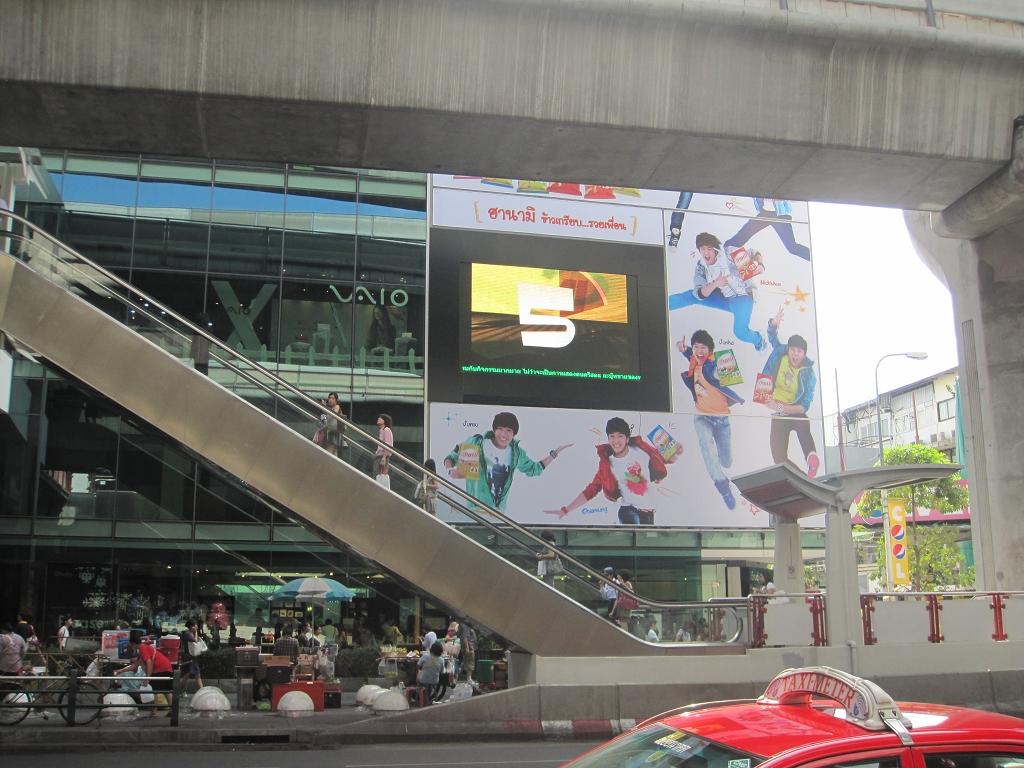 Central World Bangkok Dezember 2009