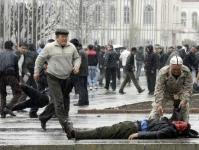 Bischkek Kirgistan Ausschreitung 07 April 2010