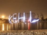 Nachtschriften - City of Kehl