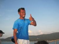 Reiseleiter von Angthong National Park