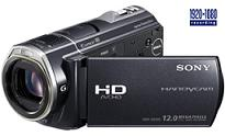 Sony HDR CX505VE