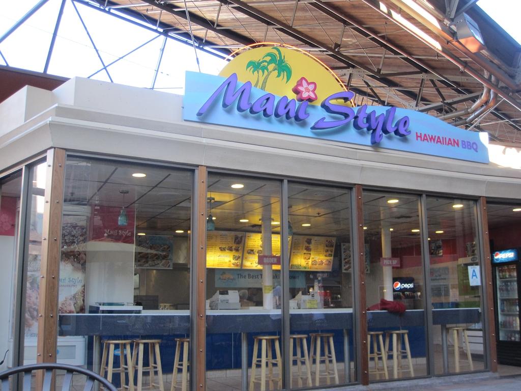 Maui Style - hawaiianischer Burgerladen