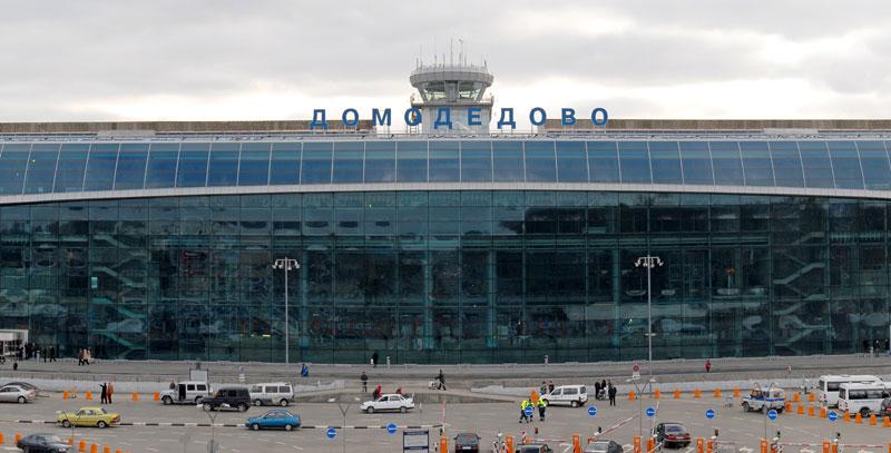 Flughafen Domodedovo ДОМОДЕДОВО in Moskau Quelle: domodedovo.ru